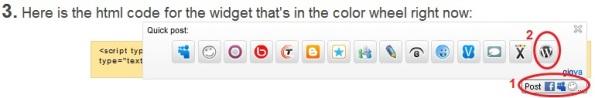 """افزودن ابزار نمایش افراد آنلاین """"Whous.amung.us"""" به وبلاگ ورد پرس"""