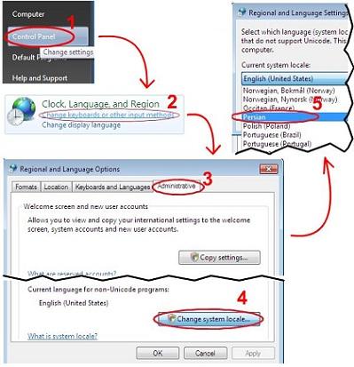 نحوه تنظیمات در ویندوز 7 و ویستا برای نمایش صحیح زیر نویس فارسی