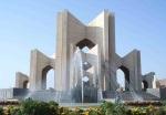 ایران-تبریز-آرامگاه خاقانی شروانی(Iran-Tabriz-Khaghani Shervani tomb)