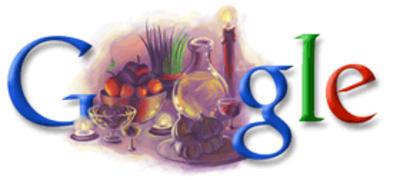 لوگوی گوگل برای نوروز