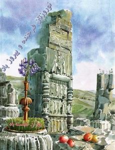عید نوروز 1389
